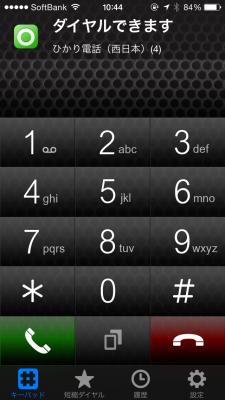 agephoneon