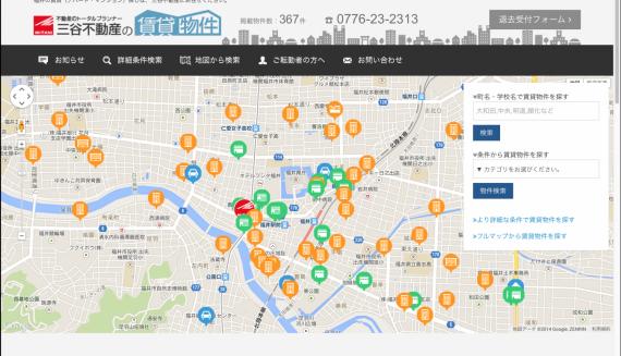 福井の賃貸物件Webサイト