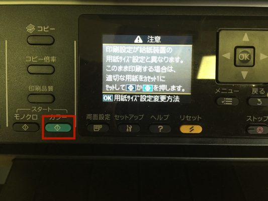CaseprinterMessage