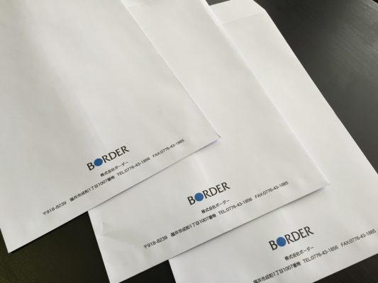 角2オリジナル封筒