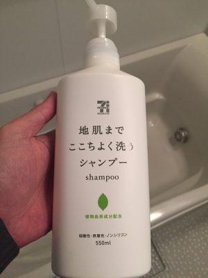 地肌までここちよく洗うシャンプー