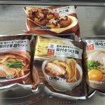 セブン-イレブンの冷凍食品(麺類)をお昼ごはんにしてみた