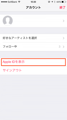 appleMusicOut2