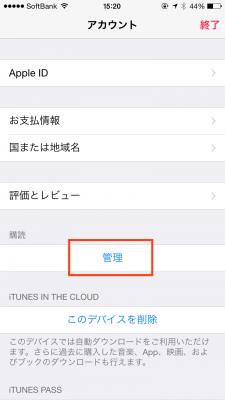 appleMusicOut3