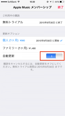 appleMusicOut4