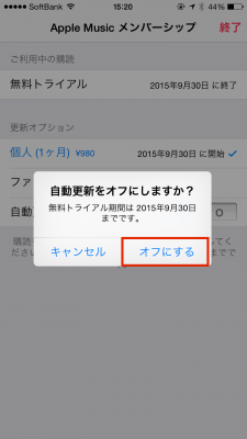 appleMusicOut5