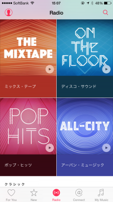 ios8.4MusicRadio3
