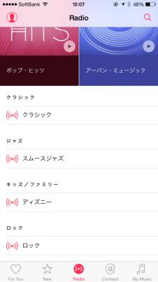 ios8.4MusicRadio4