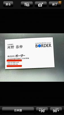 worldcard-camera90