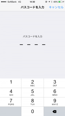 iPhone-setting05