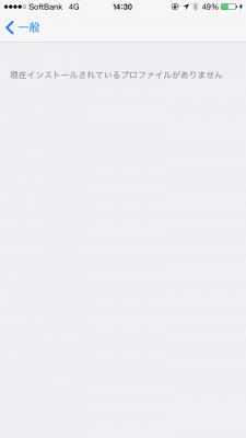 iPhone-setting07