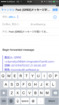 meiwaku-mail01