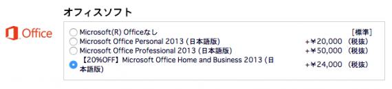 hp-office