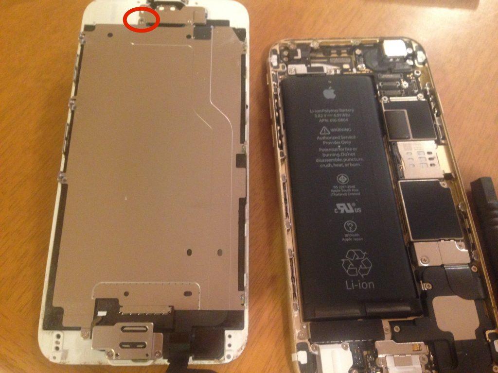 iPhone6ネジ足りない