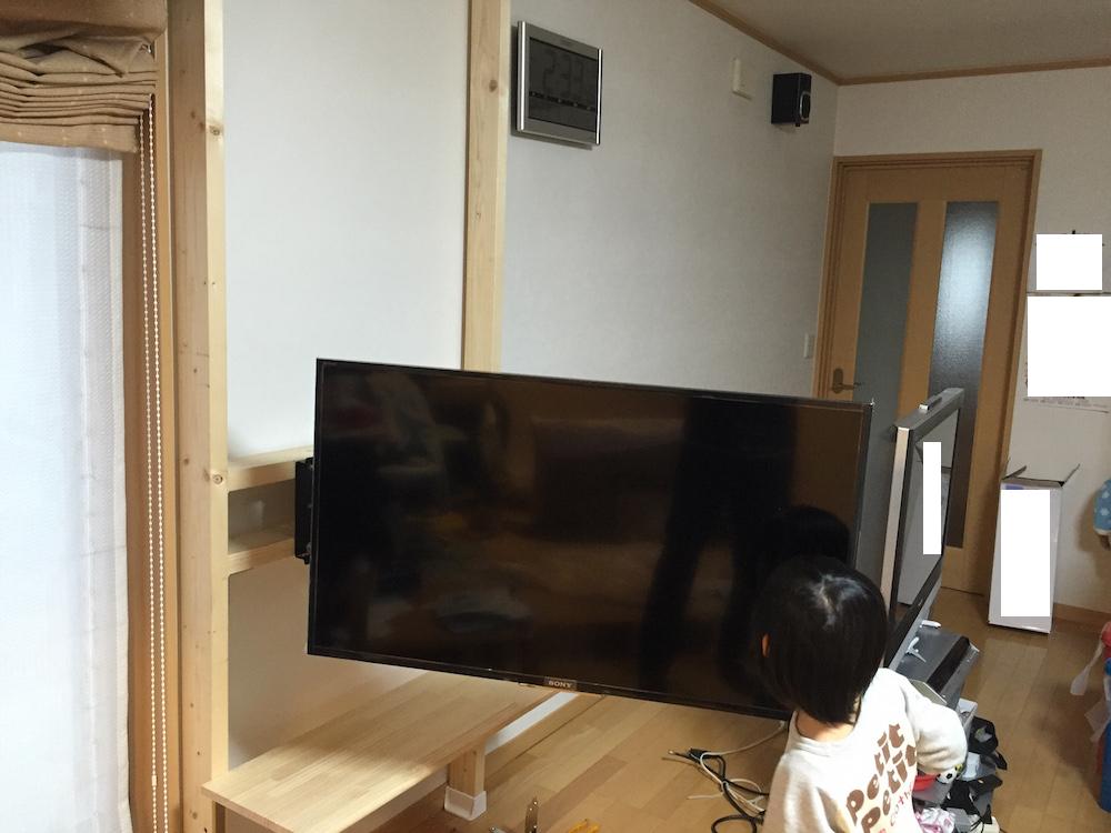 DIY-壁掛けアーム3