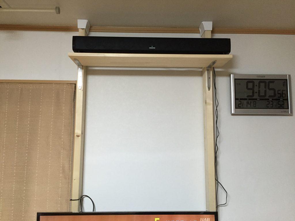 DIY 壁掛けテレビ スピーカー DIY