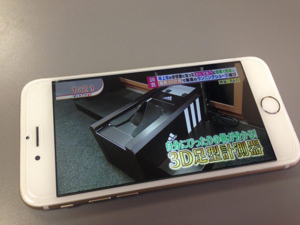 リモコン&テレビ番組表:TV SideView by ソニー05