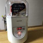 【コスト1/3!】カスピ海、R1、ガセリ菌ヨーグルトが自家製できるヨーグルトメーカー【作り方・レビュー】