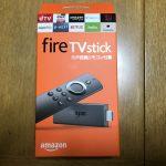 amazonの「Fire TV Stick」が革命的すぎて時間を忘れる!