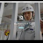 村中建設株式会社 RECRUIT 2019